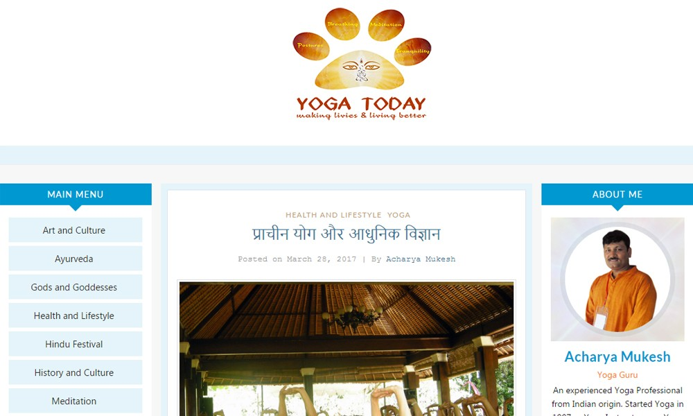 Yoga Todays