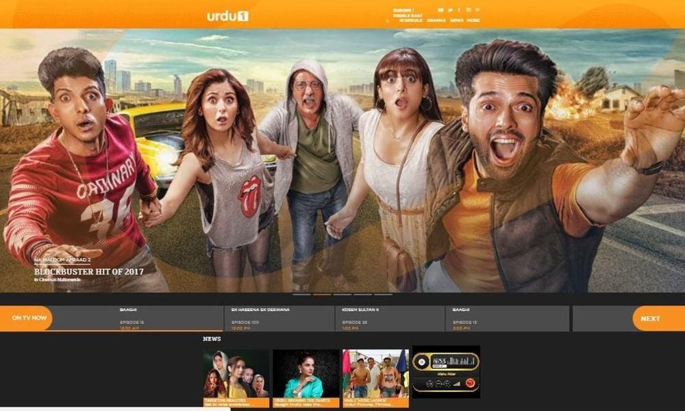 Urdu1 Official Website