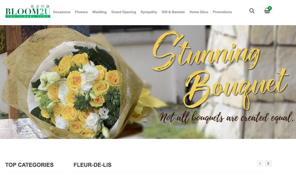 Bloom2u