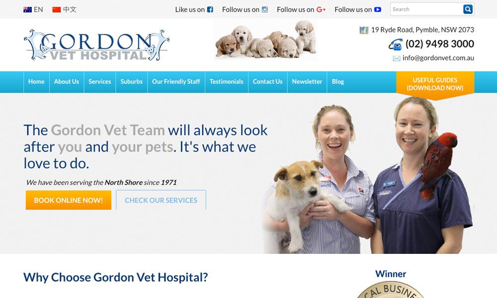 Gordon Vet Hospital