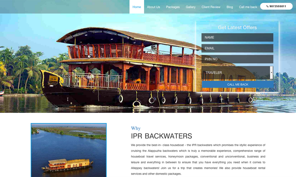 IPR Backwaters
