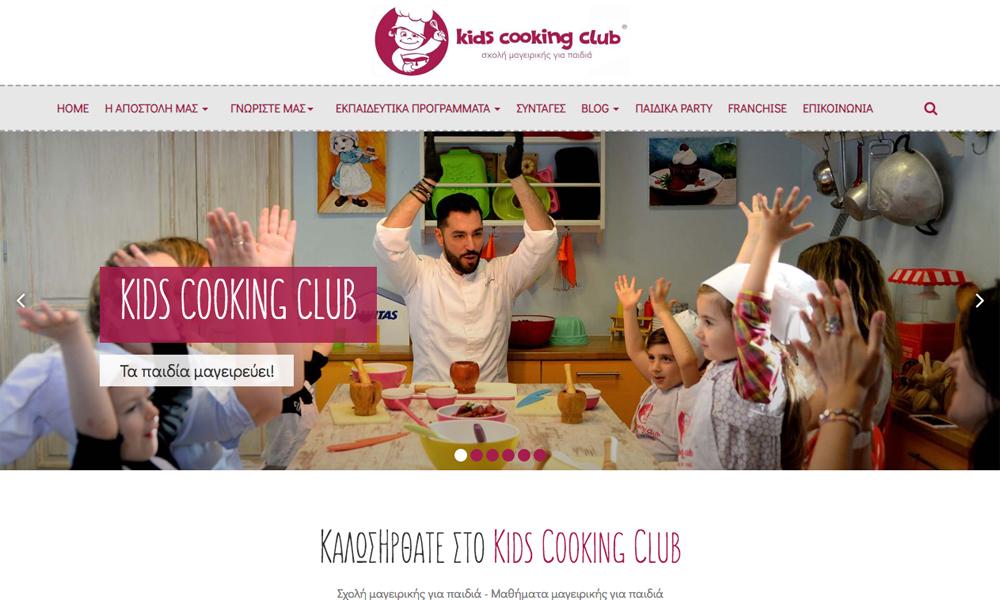 kidscookingclub.gr
