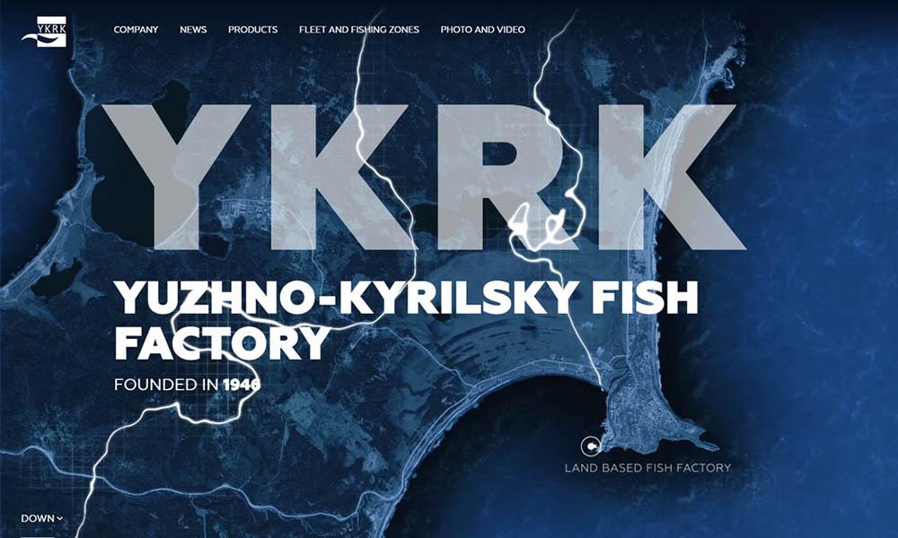 YUZHNO-KYRILSKY FISH FACTORY