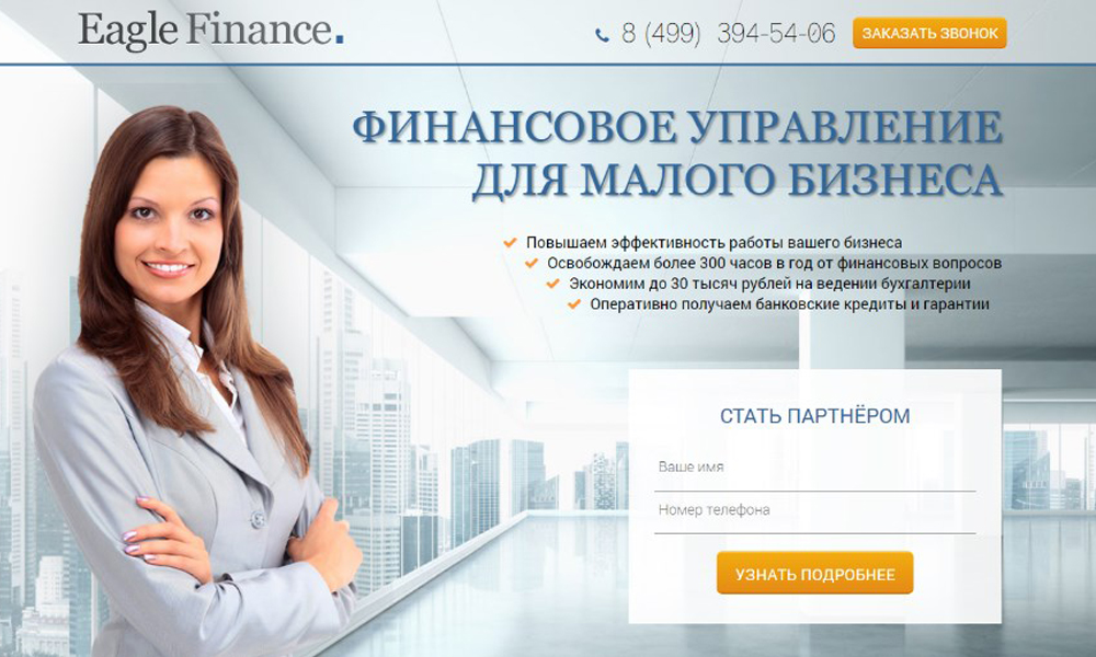 Eagle Finance