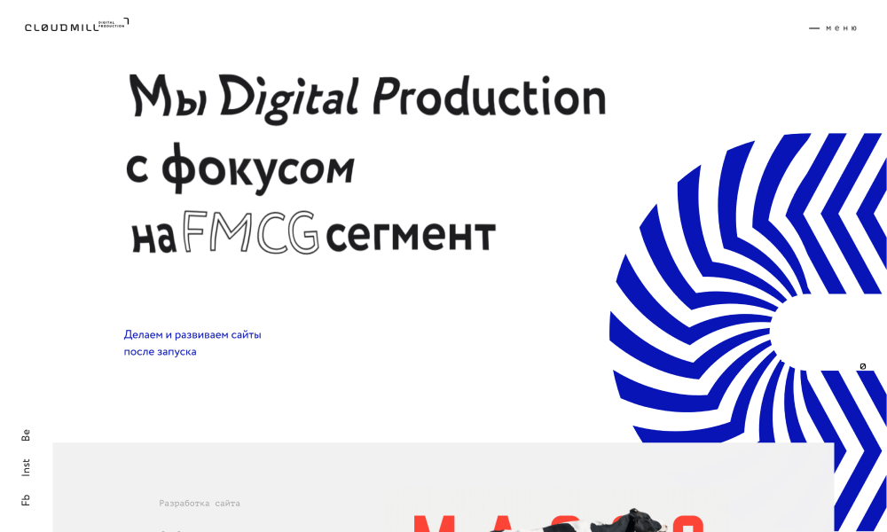 CloudMill Digital Production