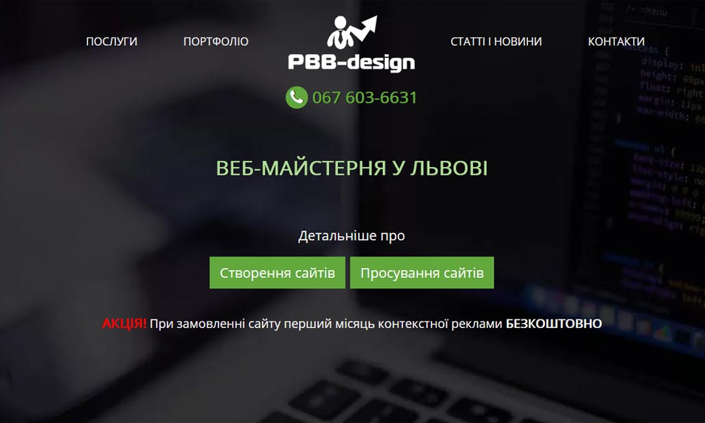 PBB-design creative studio