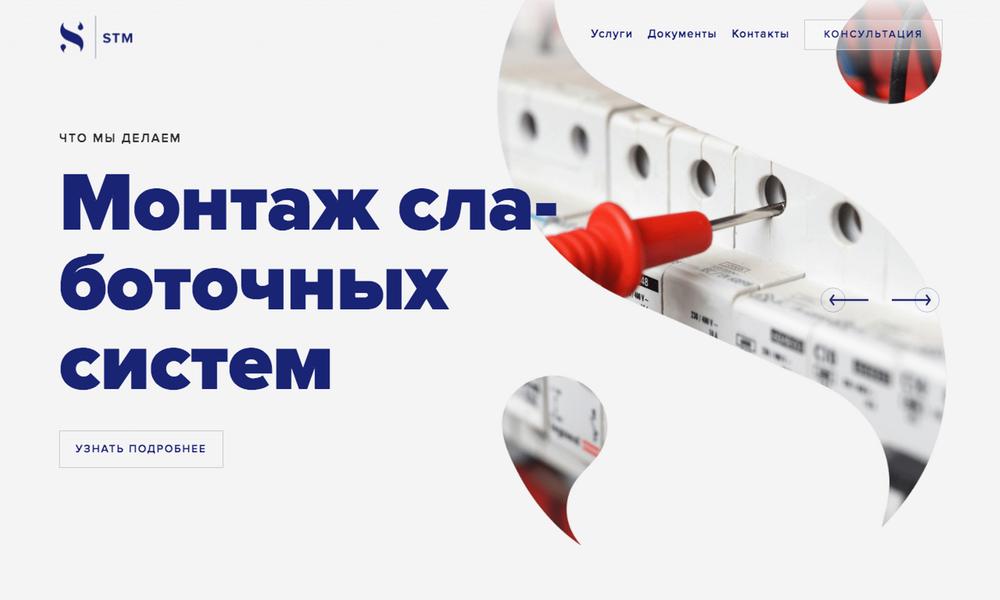 StoryTechMontage