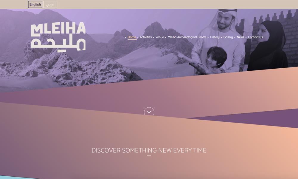 Discover Mleiha