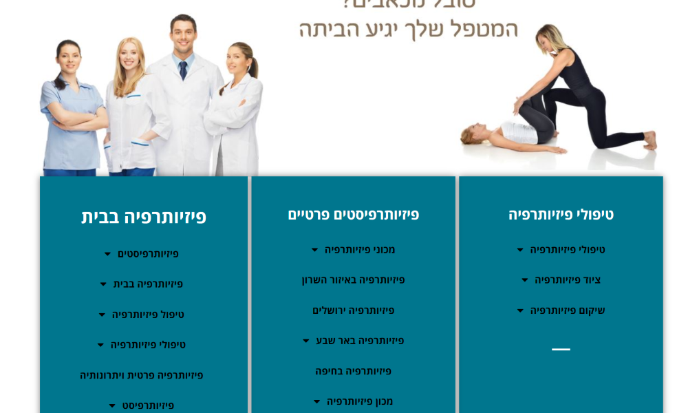 private physiotherapists  and Therapist