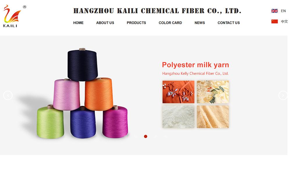 Hangzhou Kaili Chemical Fiber Co., Ltd.
