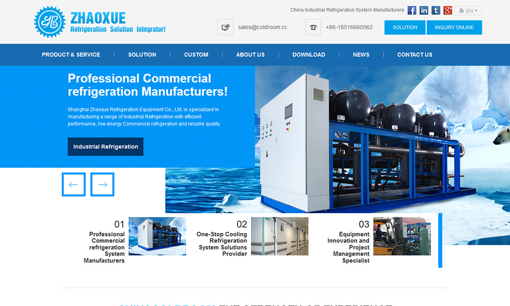 Shanghai Zhaoxue Refrigeration Equipment Co., Ltd