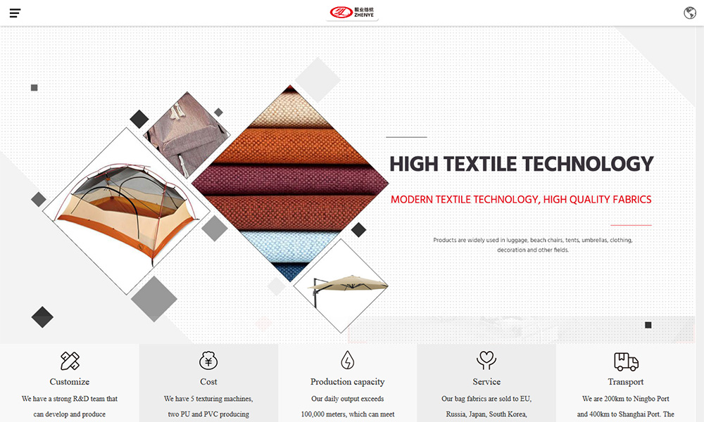 Taizhou Zhenye Textile Co., Ltd.