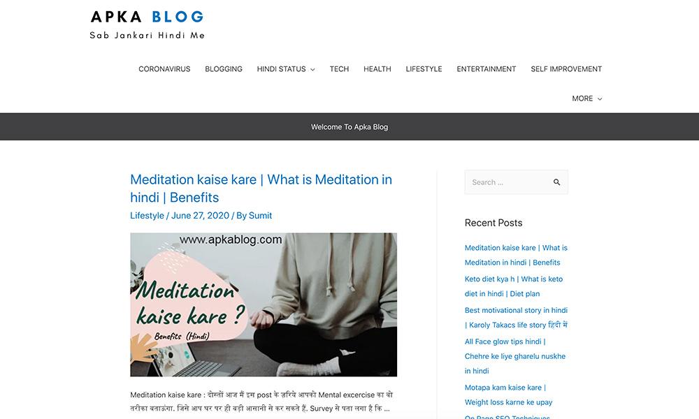 Apka Blog