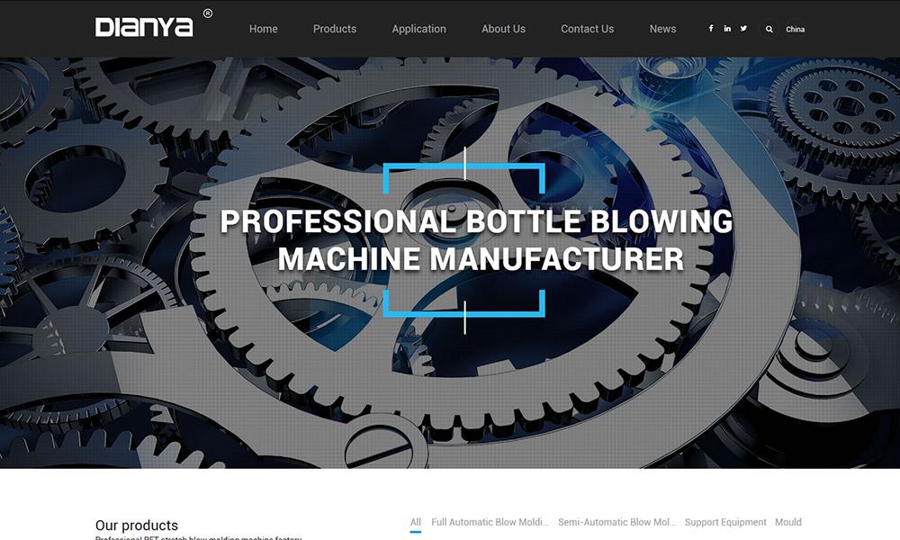 Taizhou DianYa Intelligent Equipment Co., Ltd