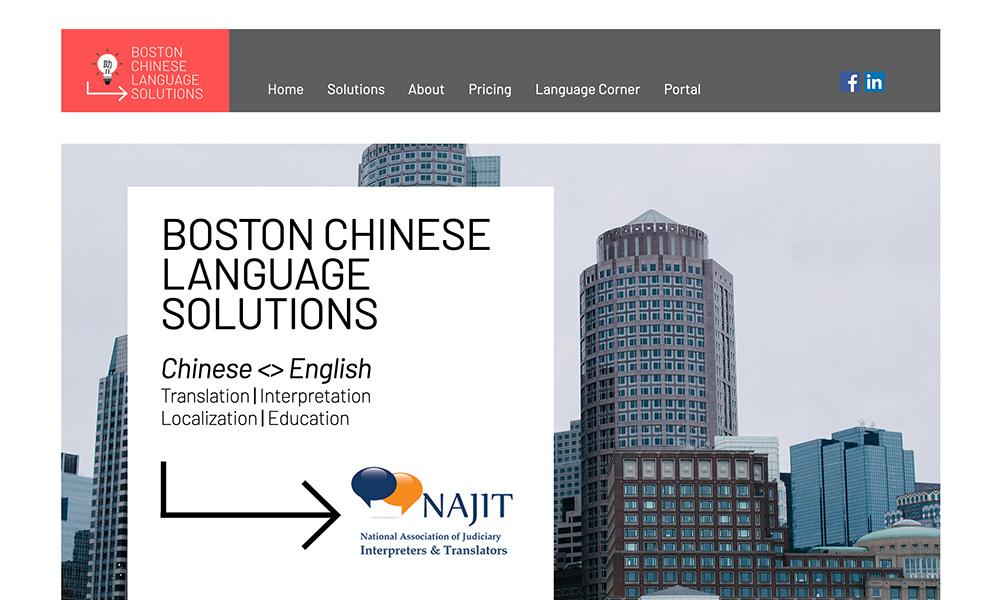 Boston Chinese Language Solutions