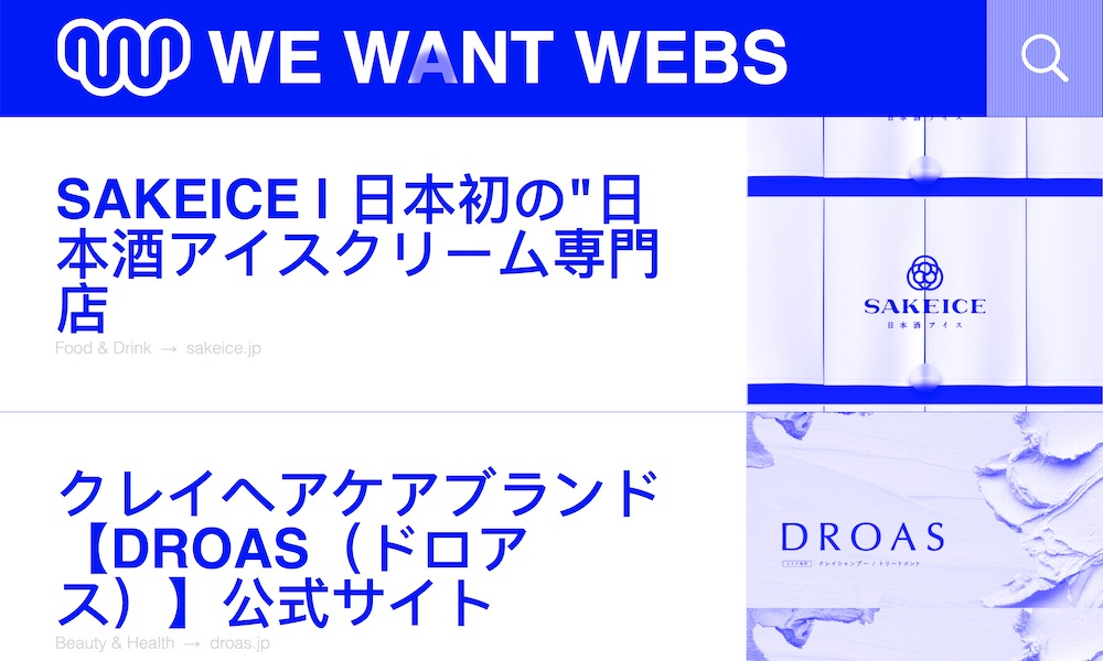 we want webs