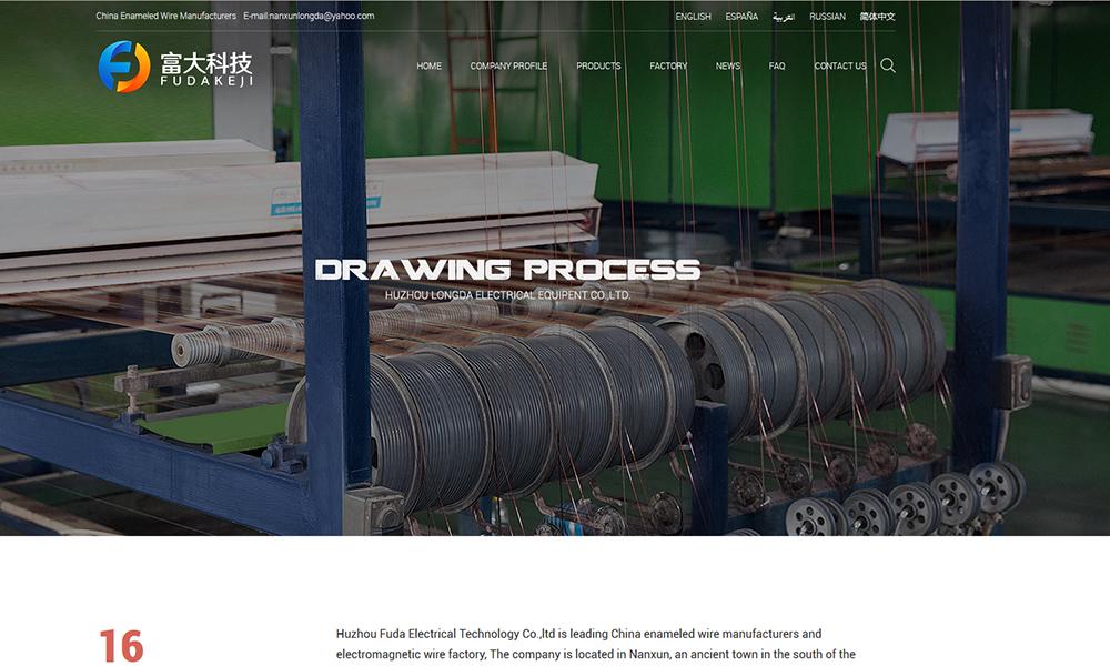 Huzhou Fuda Electrical Technology Co.,Ltd