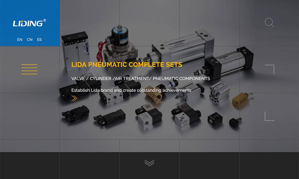 Ningbo Lida Pneumatic Complete Co., Ltd.
