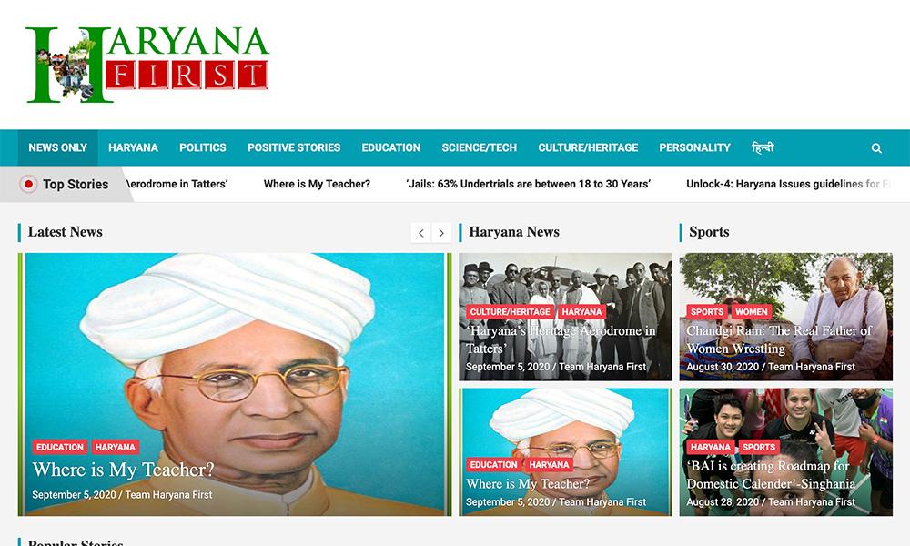 haryana first