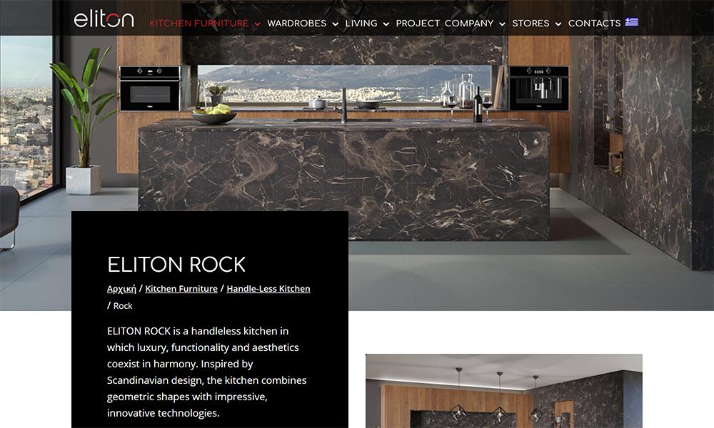 Eliton Kitchen Furniture