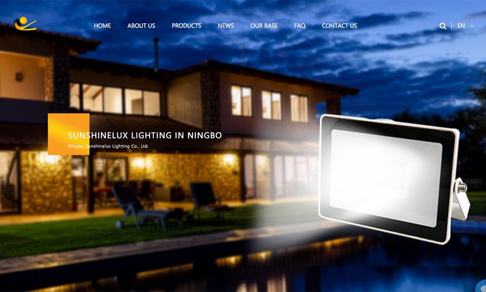 Ningbo Sunshinelux Lighting Co., Ltd