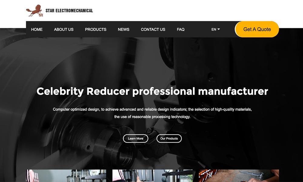 Star Electromechanical Manufacturing Co., Ltd