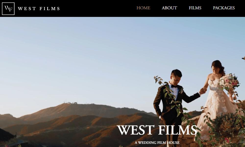 WEST-FILMS
