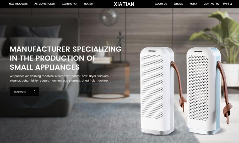 Cixi Xiatian Electrical Appliances  CO.,LTD.