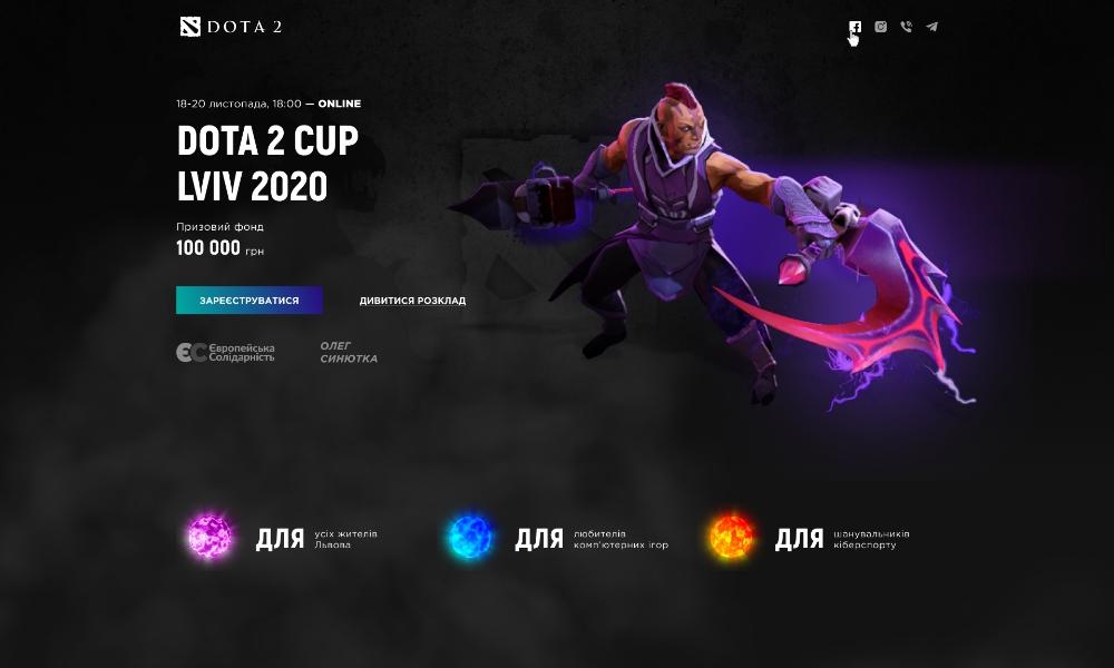 Dota 2 Cup Lviv 2020