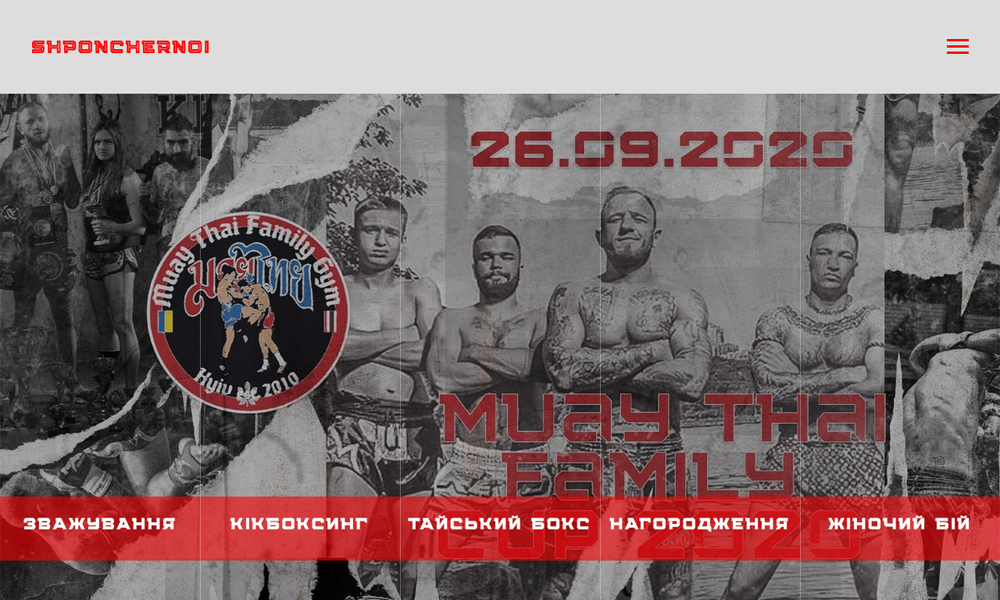 MUAY THAI FAMILY CUP 2020