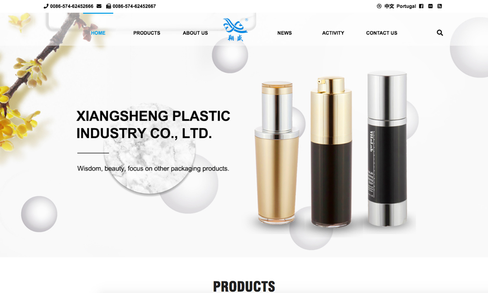 Yuyao Xiang Sheng Plastic Co.,ltd.