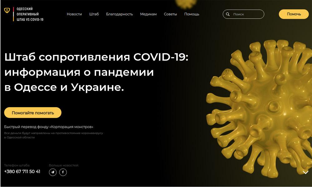 Odesa vs Covid-19