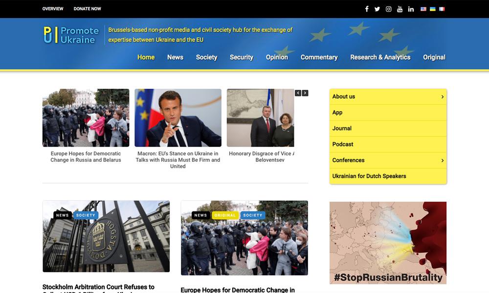 Promote Ukraine News