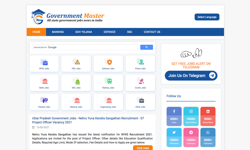 Government Master