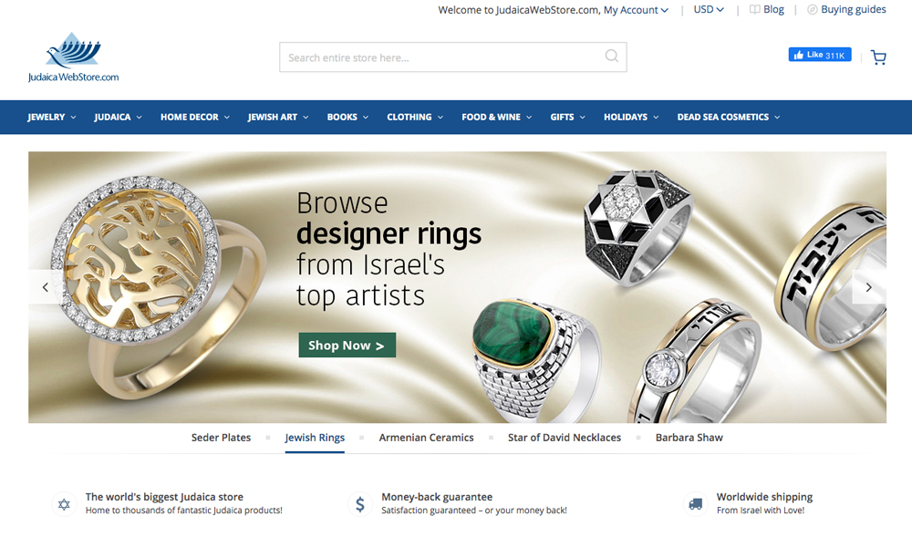 Judaica Web Store