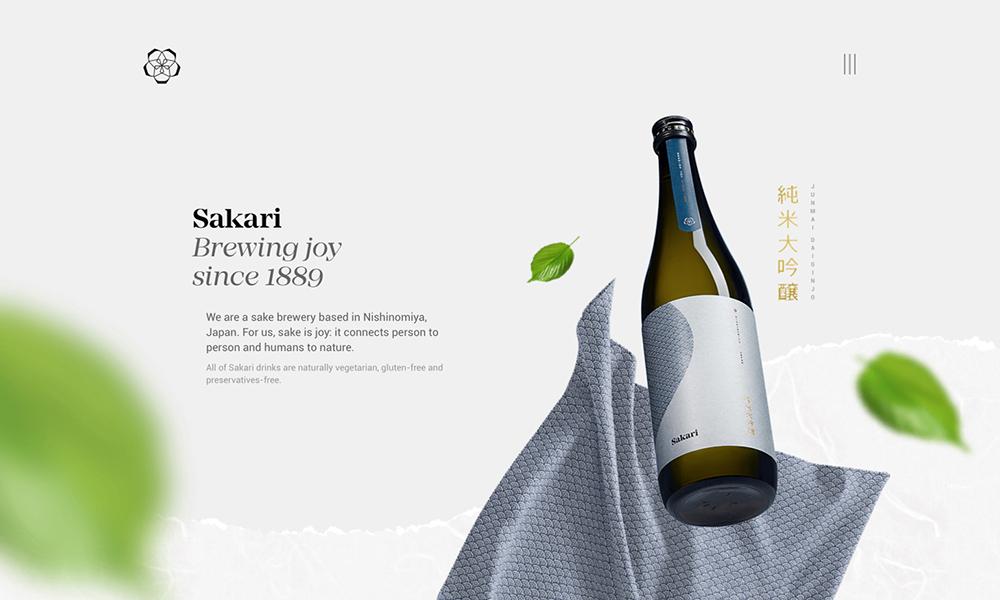 Sakari — Brewing joy since 1889