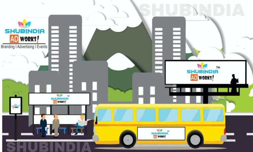 Shubindia Ad Works