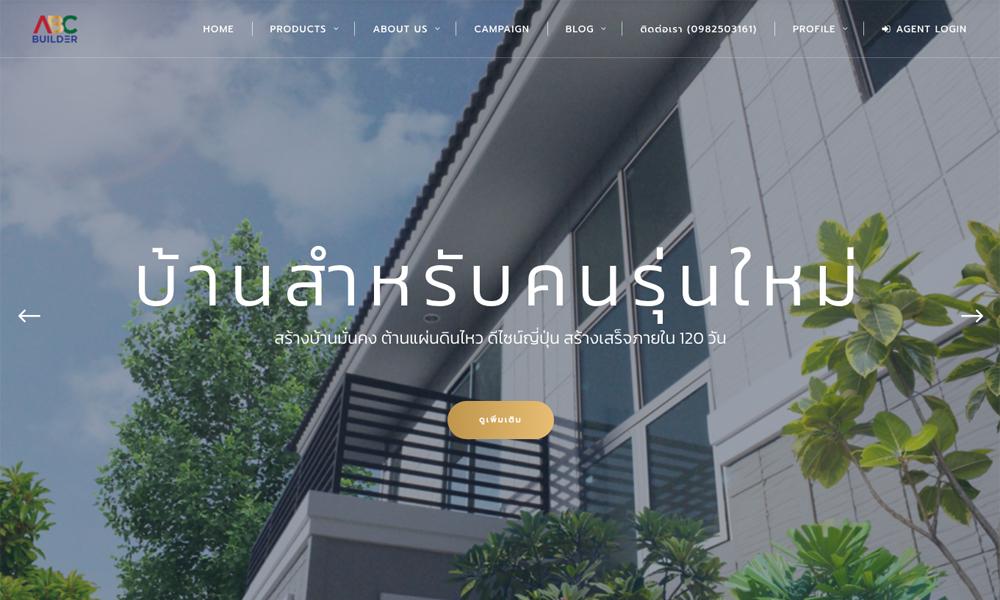 ABC Builder Co., Ltd.