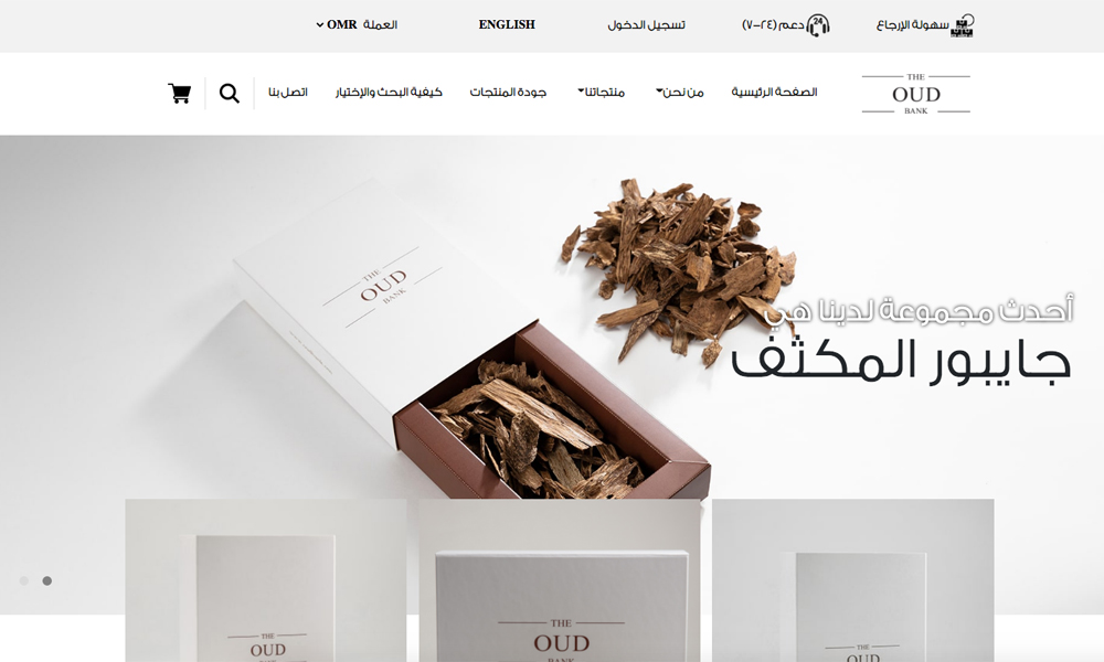The OUD Bank