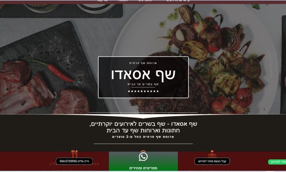 Private Chef to Home - Chef Asado Private Meat Chef