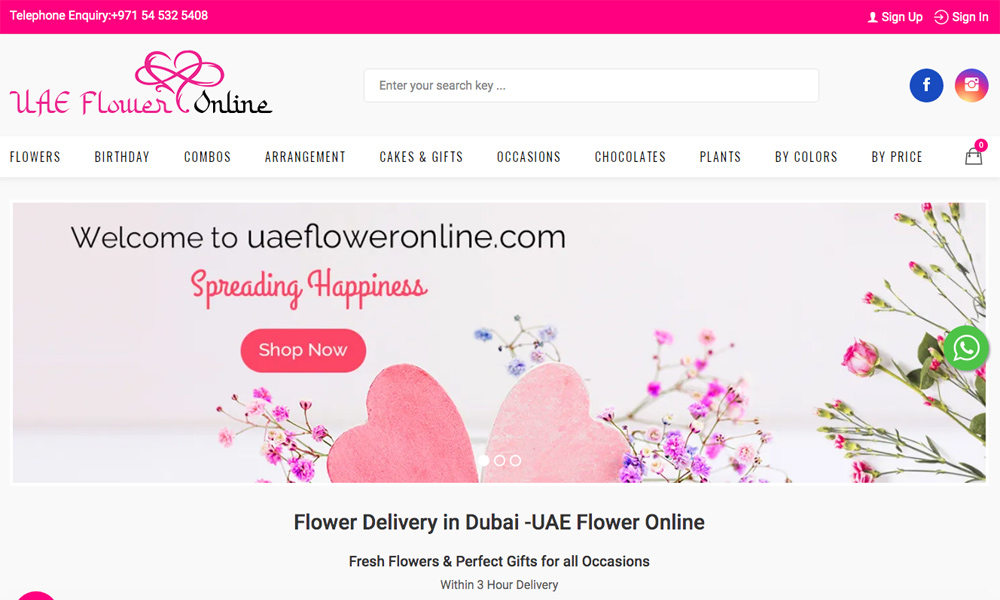 UAE Flower