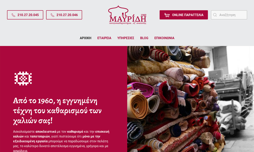 Mavridis Carpets