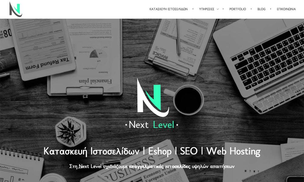 NextLevelWeb