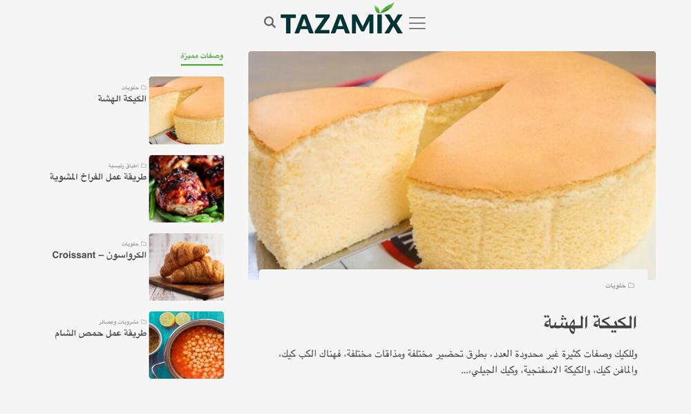 TazaMix