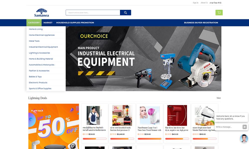 Samanea B2B Online Market